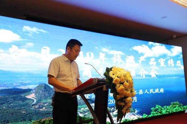 澄江县30届立夏节召开旅游产品对接会,助推澄江旅游发展
