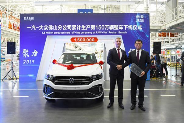 不知不觉,壹汽-帮群在华南曾经造了150万辆车!
