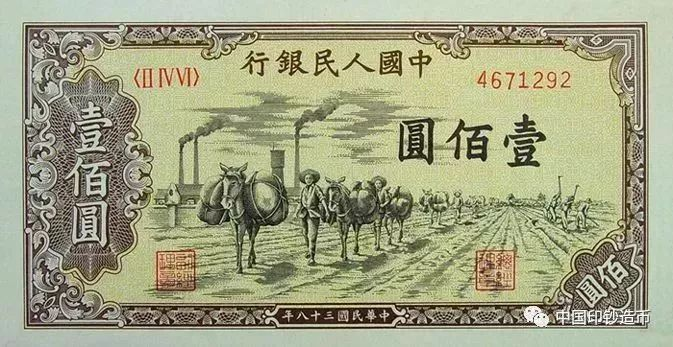 第五套人民币马上来了,你看过以前50000元的人民币长啥样吗?