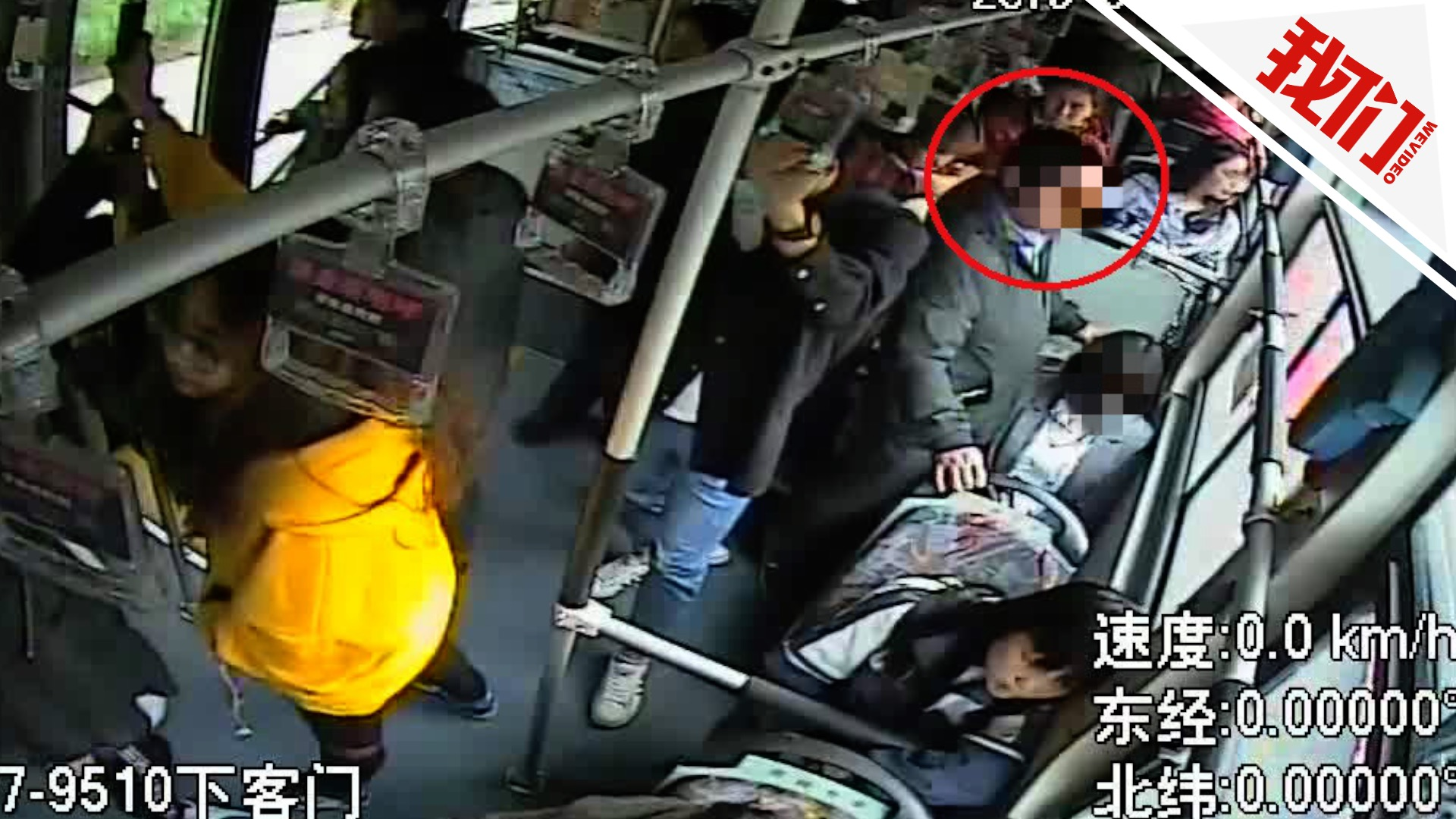 公交车上遇咸女生杭州举动这防狼丝袜大快旧的姑娘猪手图片