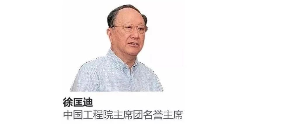 """大国策 徐匡迪:看见了""""皇帝新衣""""上""""一滴血""""!"""