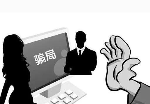 【商报聚焦】可恶!假冒央企负责人骗取金额上千万  长沙警方:已抓获归案