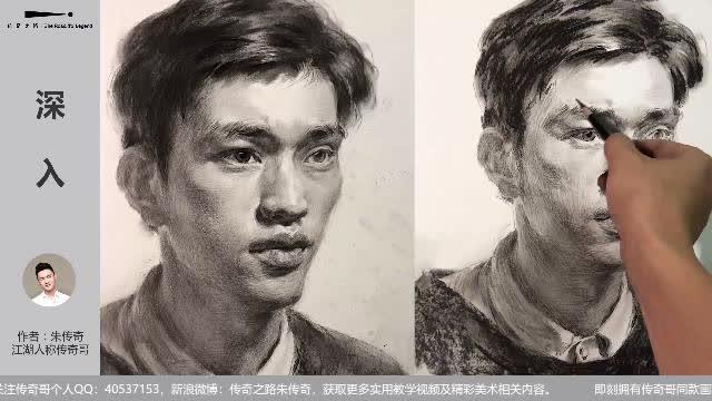 传奇绘画课堂回顾:第二四二集 朱传奇男青年素描头像教学示范加速版