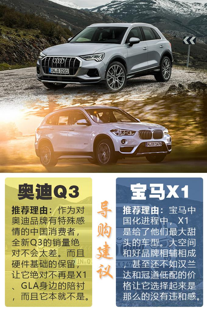 觉得X5/Q7太贵看过来,空间不小/动力超强,20万圆豪华SUV梦!