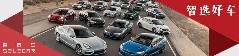 这5款经典好车即将停产,但仍值得买,其中一款降幅近10万
