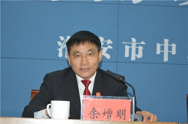 淮安中院召开全市法院速裁工作专题新闻发布会