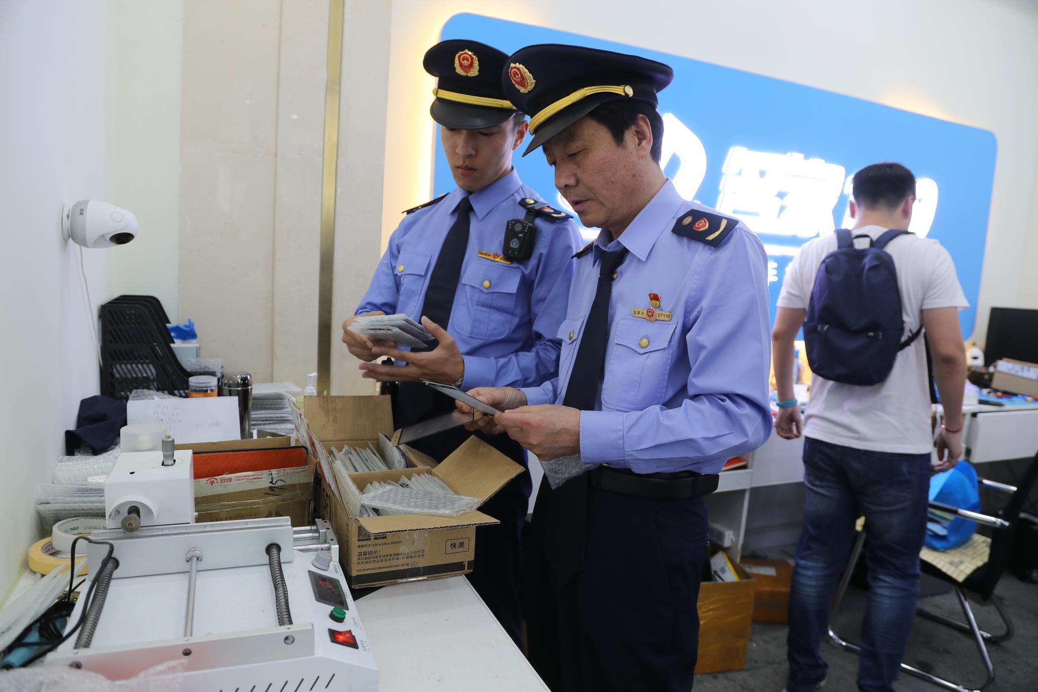 """北京查获一批假冒小米华为手机配件 还""""造假""""官网"""