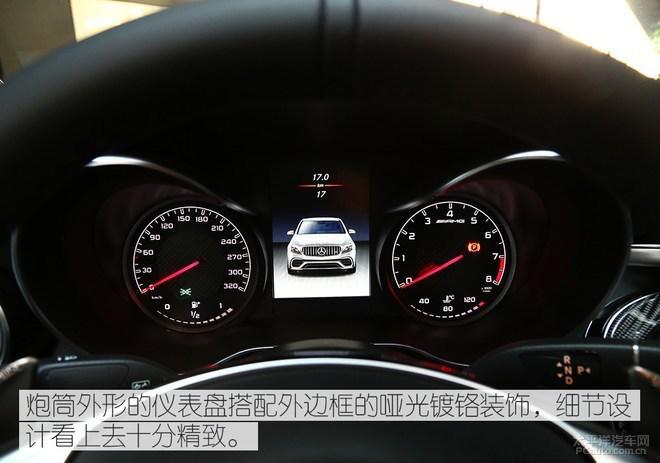 耀眼锋芒挡不住 体验2018款AMG GLC63