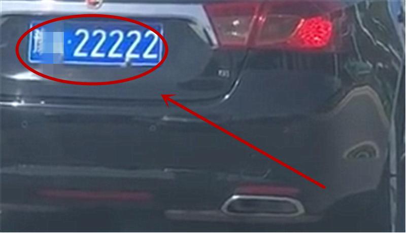 """最""""贵""""荣威550现河南,车价21万却挂200万牌,牌比车贵"""