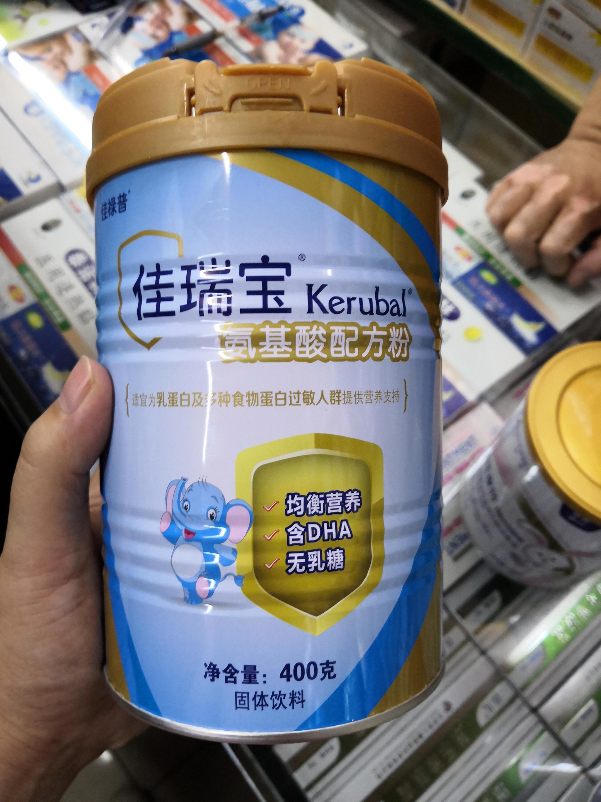 固体饮料冒充特医奶粉潜入医院商店 瞄准过敏婴幼儿