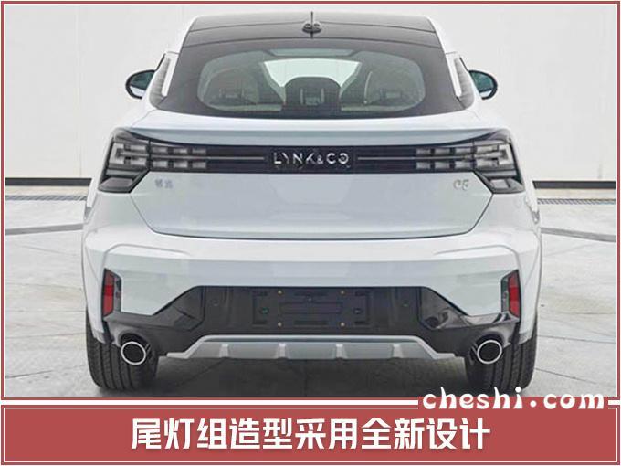 领克年内再推5款新车 高性能轿跑SUV全都有-图6