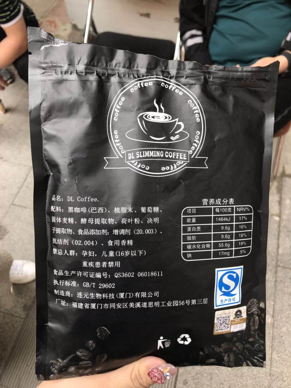 青岛一女子心源性猝死 疑生前从微商购买含禁用药咖啡
