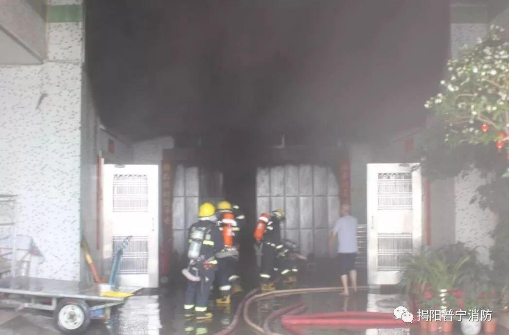 普宁某大火v大火概算有人被困,消防动用建筑设计初步楼房图片