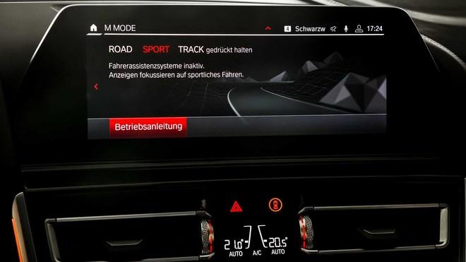 宝马M8信息公布 搭载M xDrive四驱系统