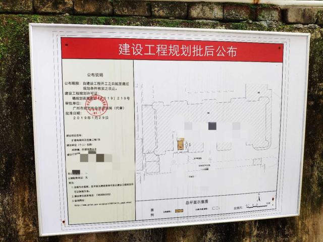 事发楼房加装电梯施工许可。