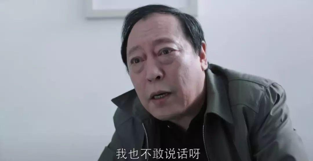 我一看,就知道你是上海人