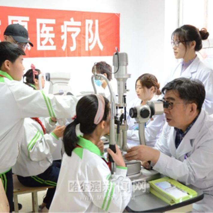 小学生视力筛查 一大半屈光不正|贫困学生可找他们免费配镜