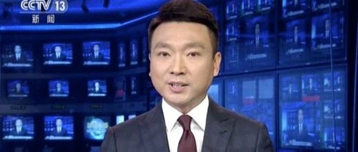 视频-《新闻联播》国际锐评:中国已做好全面应对的准备