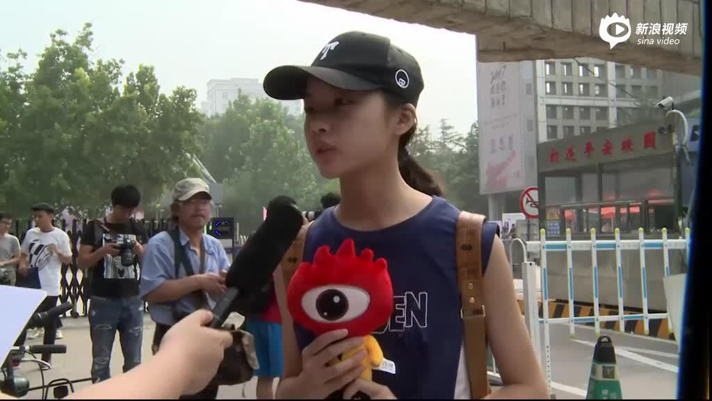 北京大学生一个月花多少