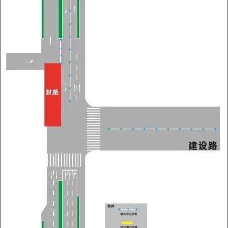 注意啦!5月16日起萍乡这条道路实施封闭 注意绕行