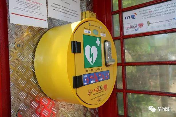 英国人为拯救红色电话亭拼了!但不列颠的可爱,正是因为这份傻气