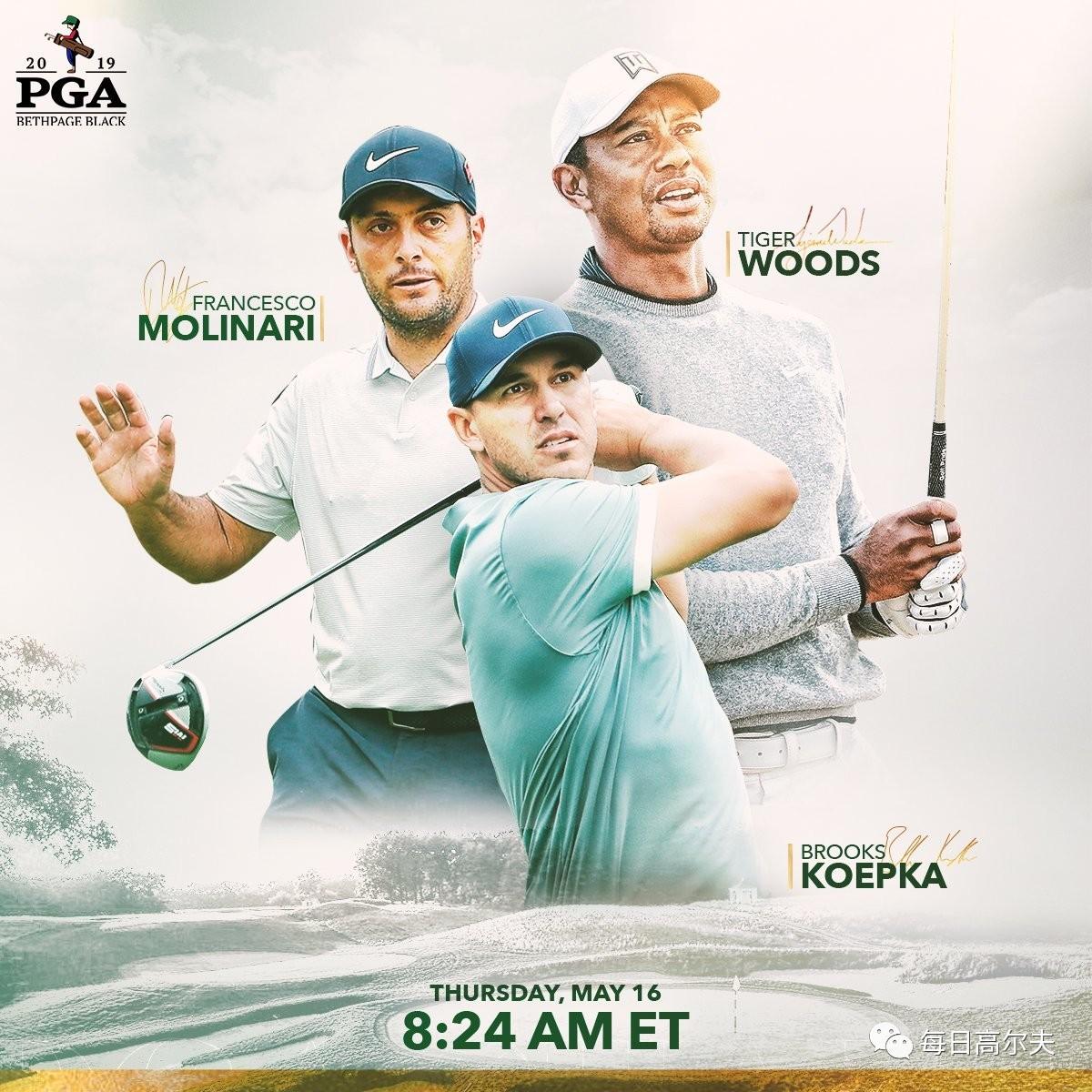 PGA锦标赛焦点组:老虎伍兹同组莫里纳利,李昊桐20点02登场,