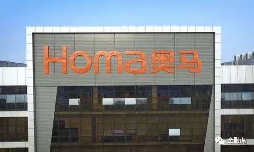 奥马电器终止设立消费金融公司:决定协商解除三方协议!