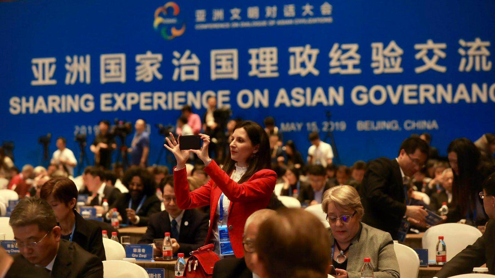 5月15日下午,亞洲文明對話大會舉行亞洲國家治國理政經驗交流分論壇。新京報記者 浦峯 攝