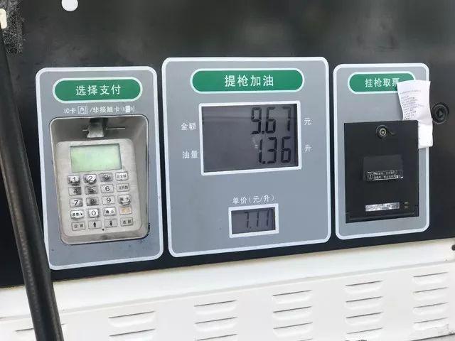 实测百公里油耗1.4L,嘉际PHEV以技服人,吉利这回赢了本田