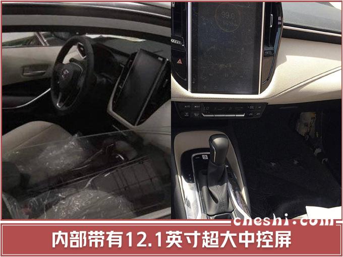 TNGA卡罗拉实拍!1.8L混动+中国特供大屏,3个月后就能买