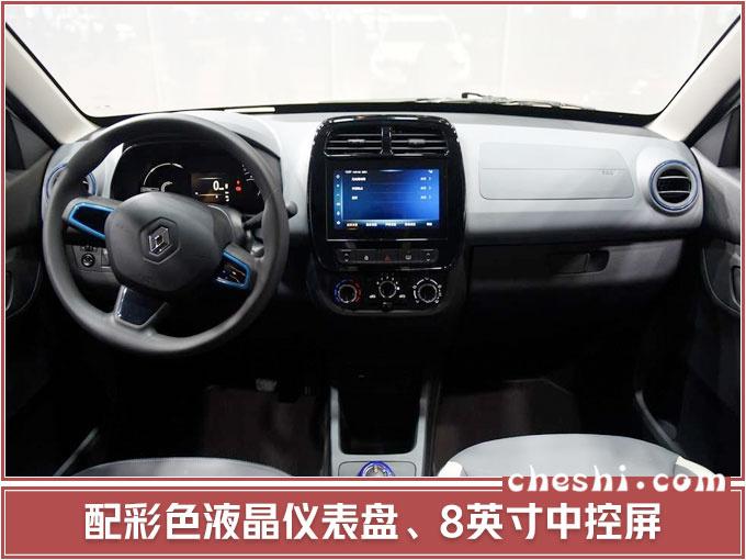 雷诺电动SUV四个月后开卖,和smart一样大,10万起值吗?