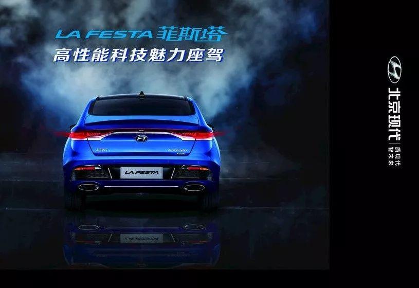 北京现代回答了韩系车还行不行