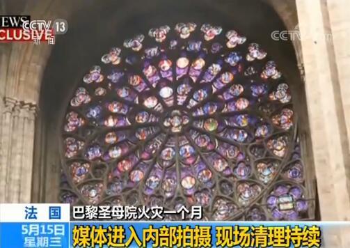 圖片來源:央視新聞客戶端