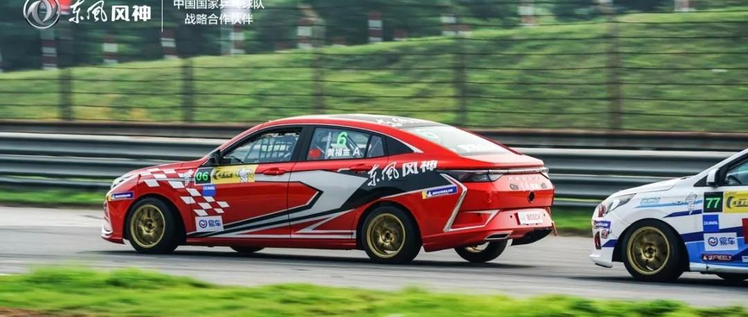 这辆东风新车在CTCC赛场上极速前进!让人直呼666~