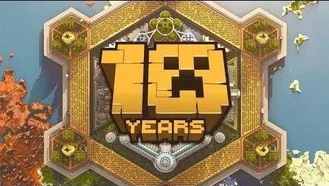 """《我的世界》的""""创世神""""被游戏十周年生日庆典拒之门外"""