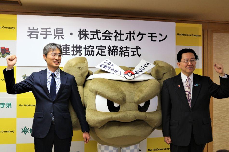 """日本岩手县使用""""小拳石""""作为官方应援大使"""