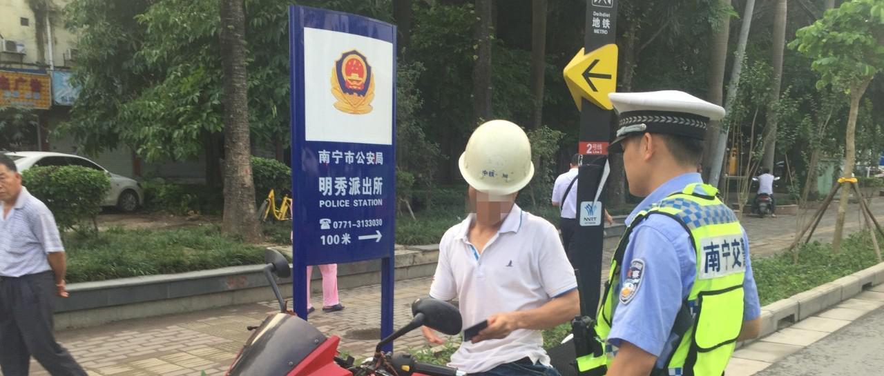南宁交警一天查处4千多起摩托车、电单车违法行为