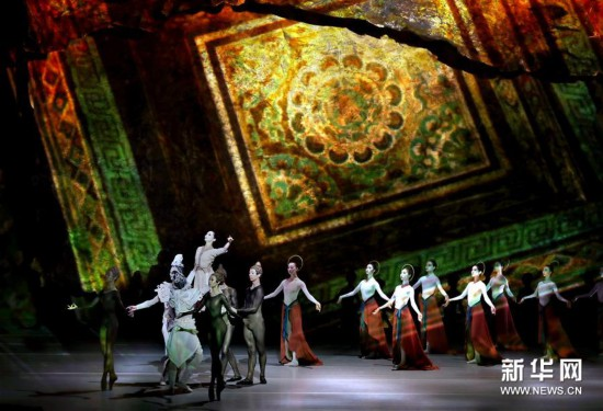芭蕾舞剧《敦煌》上演系中国艺术节首部亮相剧目