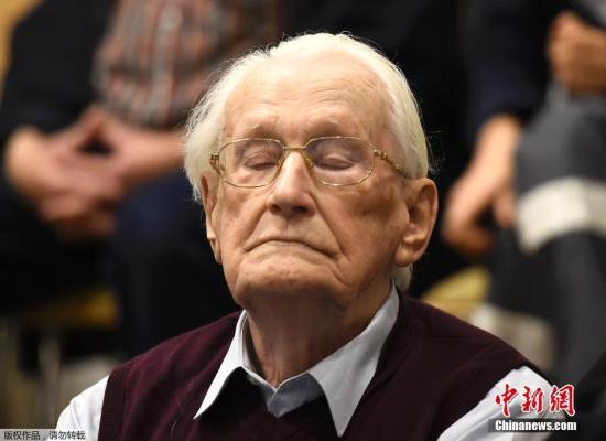 资料图:当地时间2015年7月15日,德国吕内堡,前党卫军成员、现年93岁的奥斯卡·格勒宁接受法庭审批。