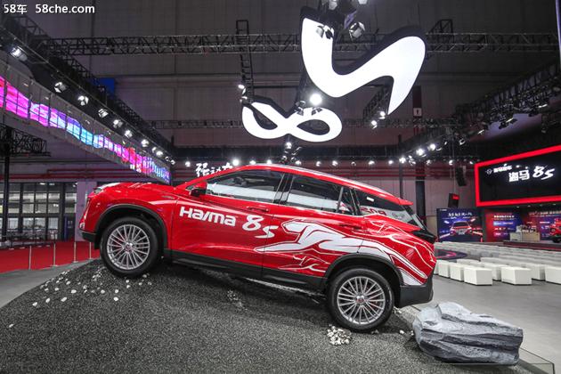 以加速成绩命名 海马8S是款什么车?