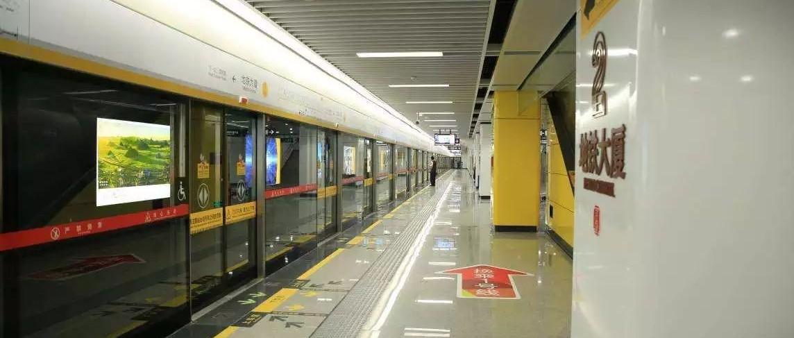 南昌地铁2号线全线开通倒计时 3、4号线也有新进展