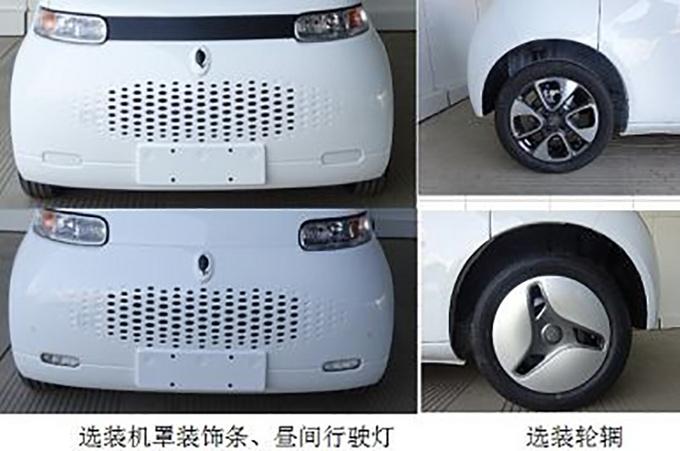 长城新电动车曝光!今年上市,竞争奇瑞eQ,网友:样子太奇葩