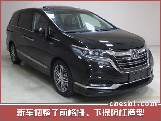 25万买MPV,别光考虑别克GL8!本田混动新车,百公里5.9个油