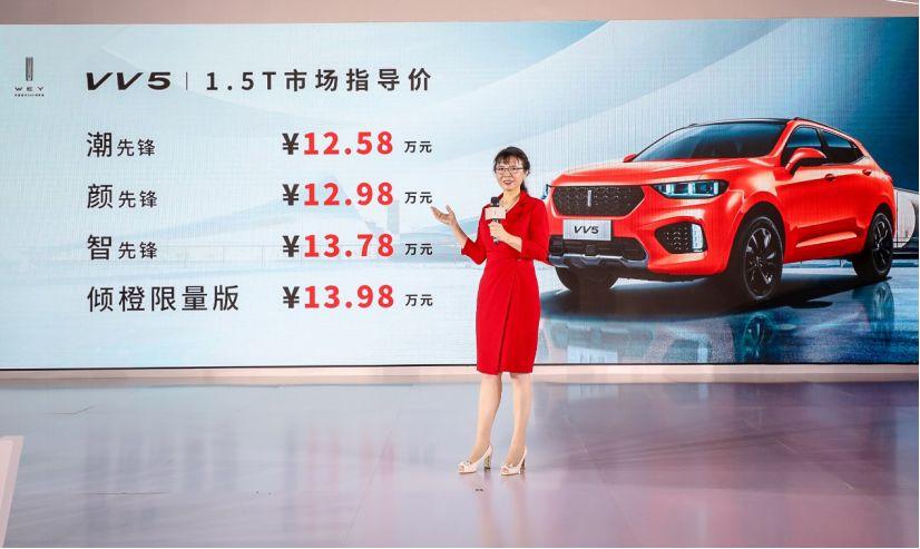 WEY VV5 1.5T倾橙版深圳上市,售价12.58-13.98万 | 聚活