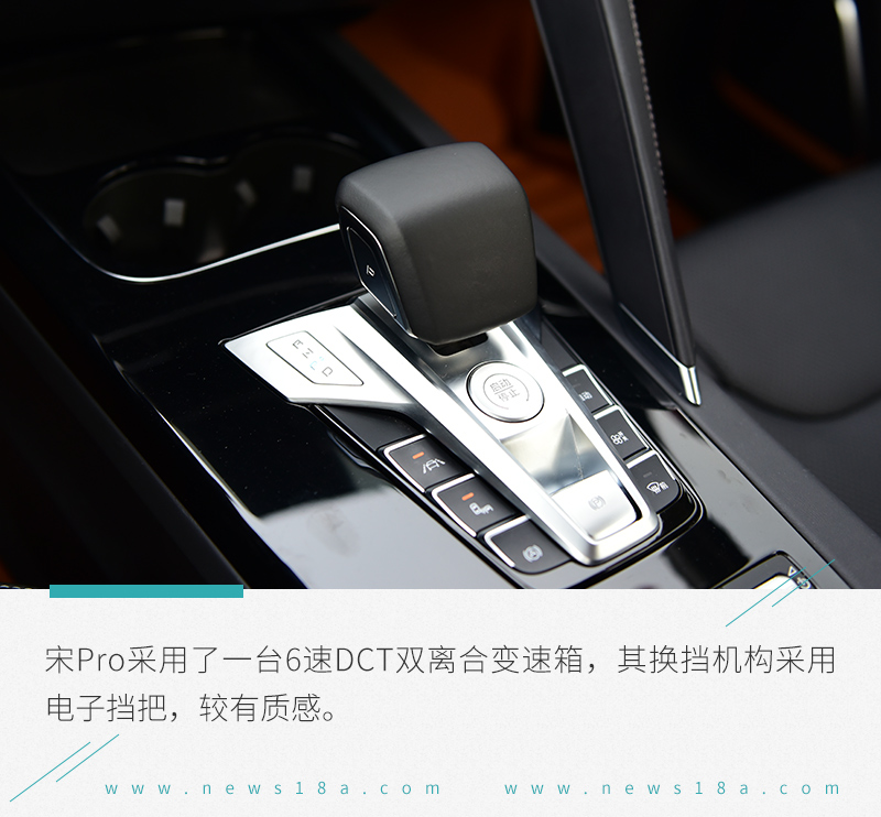 实力较非Pro版本全面提升  试驾全新比亚迪宋Pro