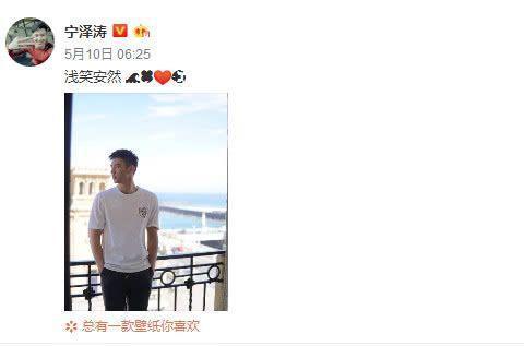 宁泽涛恋情:林希妤?傅园慧?可能是被科比指导过的宝藏女孩!