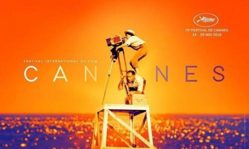 这场盛典全球瞩目!哈弗H7邀你共同关注戛纳红毯秀!