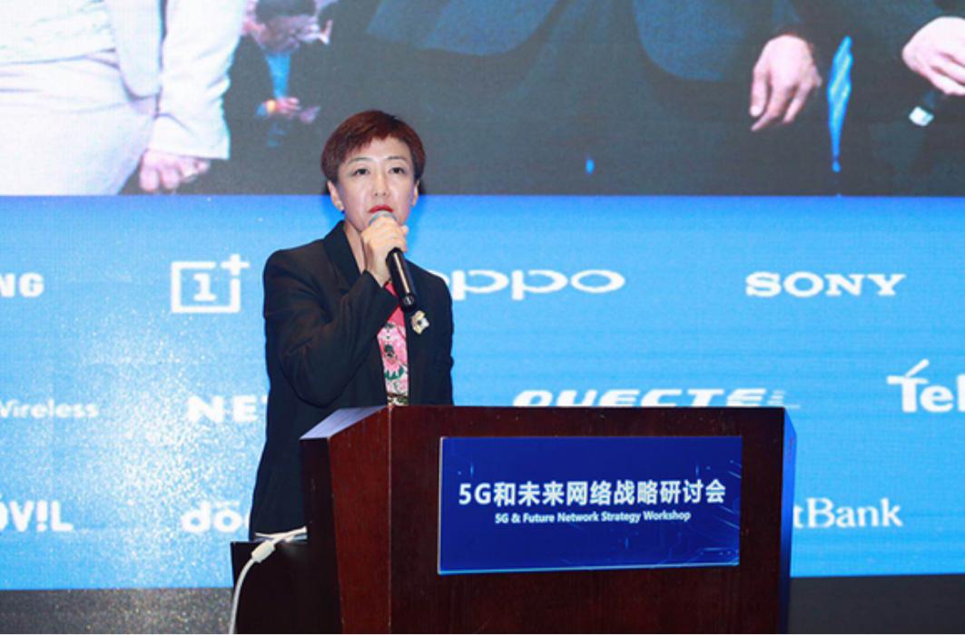 高通全球副总裁侯明娟:5G就像电力和蒸汽机