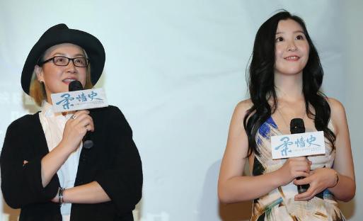 《柔情史》首映礼 杨明明耐安展现中国式母女真实日常