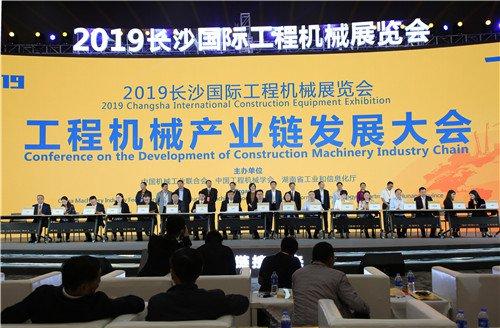 湖南机械装备制造业职教集团协同推进工程机械产业全球化发展